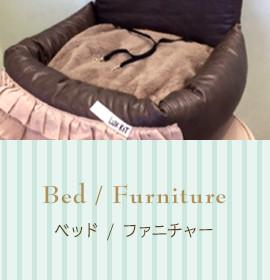 Bed / Furniture ベッド / ファニチャー